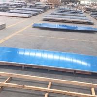 进口AlCuMg1铝板耐腐铝板氧化