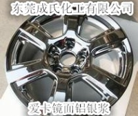供应金属超强600目进口电镀银浆铝银粉