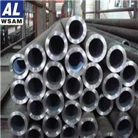 西南铝管5056 5154 5454合金铝管 铝方管