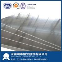 隔热板制作用3005合金铝板明泰铝业优质供应