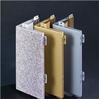 外墙造型铝板 弧形铝单板 门头铝单板