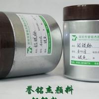 氟碳漆用铝银浆高亮铝银粉
