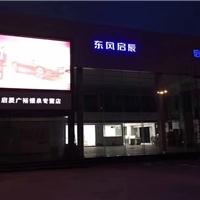 启辰4S店镀锌钢板吊顶
