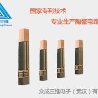 陶瓷PCB板加工