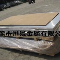 6063-T6铝板 进口氧化铝板