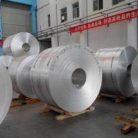 3003铝锰合金铝板厂家热卖