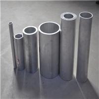 6061铝管 切割铝管 75mm铝管