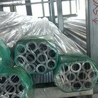 挤压普通铝管
