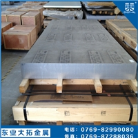 7003拉伸铝板 进口7003铝板