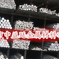 EN AW-AlMg4德制铝焊丝