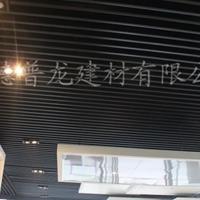 广州u型铝方通生产厂家