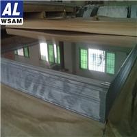 西南铝1070 1100纯铝板 中厚板 镜面铝板