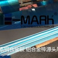 美铝MIC-6铝板现货 精铸铝薄板MIC6