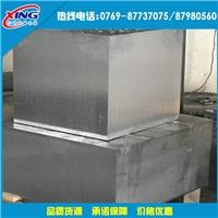 国标7a04铝板价格 7a04t6硬铝销售