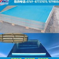 7a04铝板规格 提供7a04T6超硬铝板