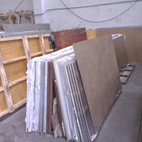 7050铝板介绍