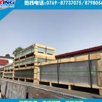 环保7a04铝板材 7a04T6国标铝板