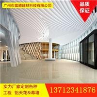 弧形铝方通包柱厂家地铁站广西