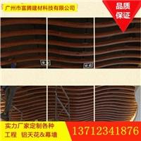 室内弧形铝方通价格 外墙弧形铝方通价格