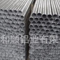 大口径薄壁铝管 无缝氧化铝管加工