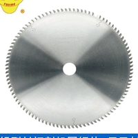 富士牌铝型材专用锯片 切铝锯片 日本钢板