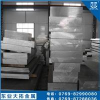6061超厚铝合金板 6061铝板切割