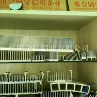 供应江苏 上海工业建筑铝型材