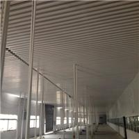U型铝方通 高铁站室内装饰铝方通吊顶