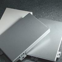 供应幕墙铝单板天花