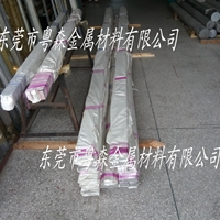 1060导电铝排 R角铝排