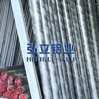5056铝棒 进口5056铝棒 防锈铝棒