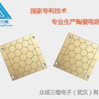 氮化铝陶瓷电路板加工