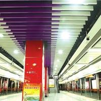 地铁站U型槽吊顶铝方通 木纹铝方通吊顶