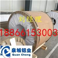 专业生产:保温铝卷管道防腐防锈铝皮