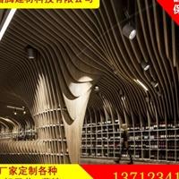 大型商场弧形铝方通 弧形铝方通厂家