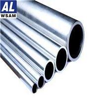 西南铝管5A01 5A12铝合金管 精密无缝铝管