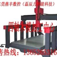 肇庆双曲铝木模机厂家13925792152