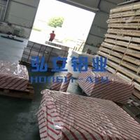 进口6061薄铝板6061铝厚板