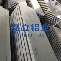 供应高耐磨铝板 6061-t6加工不变形铝板