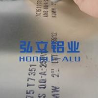 美国ALCOA6061铝合金板材