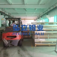 AA6061可折弯铝板 AA6061铝板性能