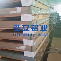 高强度al6061铝板密度是多少