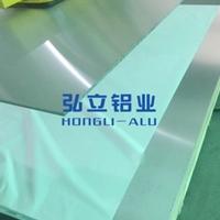 国标1050纯铝板