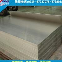 5754国标铝板 1.6厚度5754H32铝板硬度