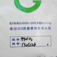 【氧化铝瓷造粒粉99系列】