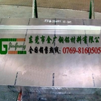 批发高韧性耐磨铝板 6061-t651模具铝厚板