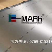 加工不变形铝合金板6061-T6