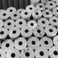 铝无缝管6061国标铝管