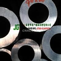 山东批发7A19铝管尺寸规格