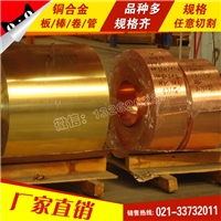 为客户定做C12000各种尺寸铜合金材料
